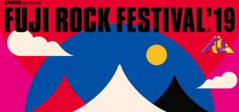 The Cure, Sia, and Many More for Fuji Rock Festival 2019